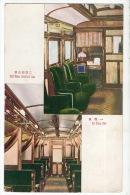 TAIPEI BRANCH OFFICE . JAPAN TOURIST BUREAU . INTÉRIEUR WAGON  - Réf. N°1418 - - Treni