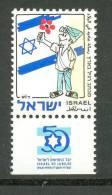Israel 1997 Nr.1447  1Ph-R  Mit Der Seltenen Zähnung 13:14, Rahmenhöhe 20mm Postfrisch - Israel