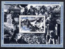 AZERBAIJAN 2001 UNHCR Anniversary Block  MNH / ** - Azerbaïjan