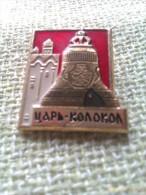 Insignia Campana. URSS. CCCP. Rusia Comunista. Años ´60-´70 - Insignias