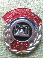 Insignia Fábricas. URSS. CCCP. Rusia Comunista. Años ´60-´70 - Insignias
