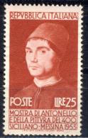 Antonello Da Messina - 1953 - 25 Lire Rosso Bruno (Sassone 706) MNH** - 6. 1946-.. Repubblica