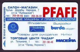 UKRAINE, 1997. KIEV. Salon-shop PFAFF. Cat.- Nr. K37. 1680 Units. Chip Nemiga - Ukraine