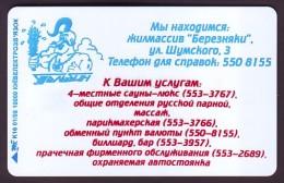 "UKRAINE, 1998. KIEV. SAUNA ""TELBIN"". Cat.- Nr. K130. 1680 Units. Chip Thomson - Ukraine"