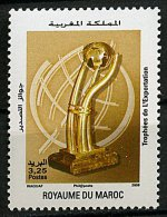 Maroc ** N°1475 - Trophée De L´exportation - Maroc (1956-...)