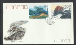 China 1990  Hengshan Mountain FDC - 1949 - ... République Populaire