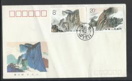 China 1989 Huashan Mountain FDC - 1949 - ... République Populaire