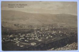 DIMITROVGRAD - CARIBROD - Srbija Serbia SR01/10 - Serbie