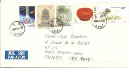 LETTRE  POUR MONACO - 1949 - ... République Populaire