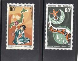 Comores .année1970(exposition Universelle D´Osaka)PA  N°30**N°31** - Isla Comoro (1950-1975)