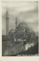 45Sis  Syrie Homs Mosquée Sidi Khalid (vue Pas Courante) - Syrië