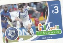 GREECE - National Football Team/Karagounis, Champions Of UEFA Euro 2004, HoL Prepaid Card 3 Euro, 10000ex, 12/04, Sample - Grecia