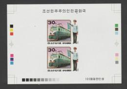 O) 1987 KOREA, TRAINS, PROOF  MNH - Korea (...-1945)