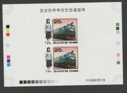 O) 1987 KOREA, PASSENGER-TRAINS, PROOF  MNH - Korea (...-1945)