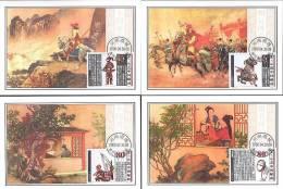 """CHINE 2000/06 - MC Ballade Du V° Siécle """"Mulan"""" - 1949 - ... République Populaire"""