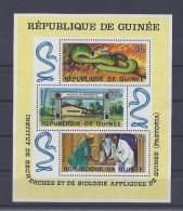 GUINEE. Institut De Recherches Et De Biologie Appliquée (Pastoria) - Guinea (1958-...)