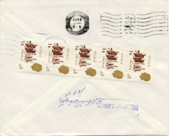 Iran - Cover Lot First 1950 - 1970 ----- 45 Items - See Scan - Iran