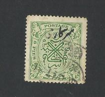 INDIA HYDERABAD STATE OFFICIAL USED - Hyderabad