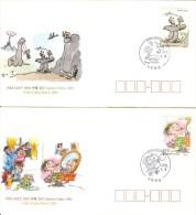 South Korea 2000 #2023-4 Cartoons Dinosaur - Two FDCs - Corea Del Sur