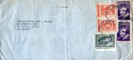 GREECE 1950? - 5 Fach Frankierung Auf LP-Brief Von Erienne > New York, Brief Gefaltet - Griechenland