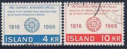 Iceland, Scott # 386-7 Used Literary Society, 1966 - 1944-... Republik