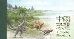Hong Kong China Prestige Stamp Booklet: 2014 Chinese Dinosaurs HK132791 - 1997-... Région Administrative Chinoise