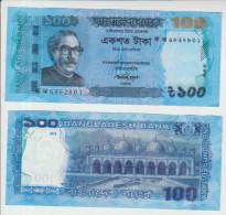 Bangladesh 100 Taka 2012 Pick 57b UNC - Bangladesh