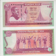 Bangladesh 40 Taka 2011 Pick 60 UNC - Bangladesh