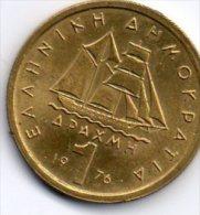 PIECE Grèce 1 APAXMH 1976 - 134 - Monnaies
