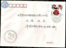 2005-1 Year Of The Rooster Stamp To Send Beijing , Suzhou Flat Seal - 1949 - ... République Populaire