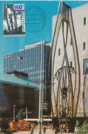 D16588 CARTE MAXIMUM CARD 1993 NETHERLANDS - SCULPTURE BY NAUM GABO  ROTTERDAM CP PHOTOCARD - Sculpture