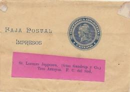 Argentina   Postal Stationery  S-1257 - Postal Stationery