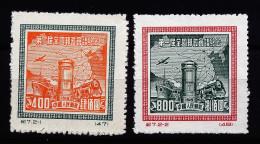 A2704) PR China Mi.82-83 Ungebraucht Unused - 1949 - ... Volksrepublik