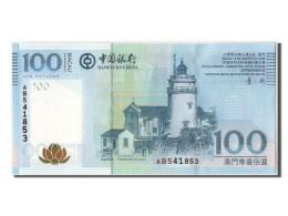 [#303458] Macao, 100 Patacas Type 2008 - Macao