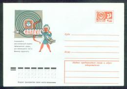 9648 RUSSIA 1974 ENTIER COVER Mint ZIPCODE ZIP POSTAL POST POSTALE CODE ARCHERY TIR ARC WOMAN FEMME POSTMAN USSR 74-274 - Zipcode