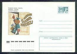9631 RUSSIA 1974 ENTIER COVER Mint ZIPCODE ZIP POSTAL POSTALE POST CODE MAIL PHILATELY PHILATELIC POSTMAN INDEX 74-257 - Zipcode