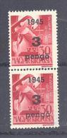 NAGYVÁRAD 1945 / ORADEA 1945  # 14 Aufdruck Type  I + III  Pärchen GEPRÜFT SELTEN   RRR - Emissions Locales