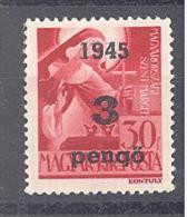 NAGYVÁRAD 1945 / ORADEA 1945  # 14 Aufdruck Type  III  Verschobene Aufdruck SELTEN   RRR - Emissions Locales