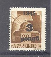 NAGYVÁRAD 1945 / ORADEA 1945  # 16 Aufdruck Type  I  Verschobene Aufdruck SELTEN   RRR - Emissions Locales