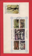 LESOTHO, 1983, FDC, Mint, Cave Paintings, Block Nr. 17, Nr(s) 423,  F3437 - Lesotho (1966-...)