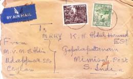 Srilanka 1962 Airmail Cover Booked From Udappuwa S.p.o. To Mimisal, South India - Sri Lanka (Ceylan) (1948-...)