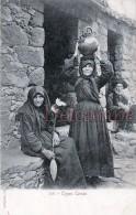 Types Corses - FILEUSE  Et Porteuse D'eau  - Edition Cardinali  N° 116 - Dos  Précurseur Vierge  - 2 Scans - Autres Communes