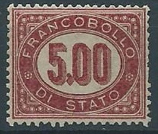 1875 REGNO SERVIZIO DI STATO 5 LIRE MNH ** - ED273-2 - Servizi