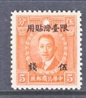 Formosa 15    * - 1888 Province Chinoise