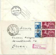 Express Brief  Firenze - Bern            1948 - 1946-.. République
