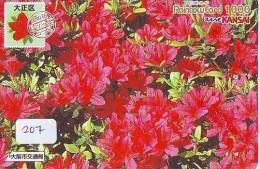 TEMBRE Sur Télécarte Japon * Stamp   On Japan Phonecard (207) Briefmarke Auf TELEFONKARTE * - Timbres & Monnaies