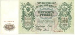 CARTAMONETA - PAPER MONEY - RUSSIA 500 RUBLI 1912 - QUALITY SPL - NON STIRATA - SENZA PIEGHE - Russie
