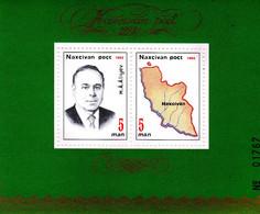 Paraguay Bf Non Répertoriés Y&T ( Michel Bf 28 Et 29 ) J.O. Tokyo En Dentelé Et Non Dentelé - Summer 1964: Tokyo
