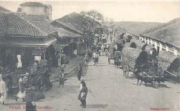 Ceylon, Pettah Street, Colombo   (Sri Lanka)  (Ceylan) - Sri Lanka (Ceylon)