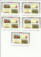 BLOC ET FEUILLET N°   15    SALON DU TIMBRE FLEUR     1993      Côte :  14         Prix:  4.6le Bloc - Nuevos